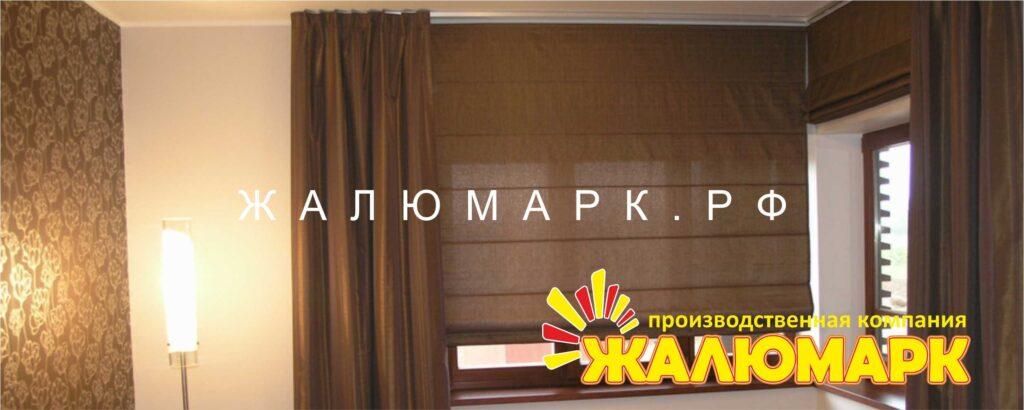 Изготовление римских штор в Каменске-Уральском на заказ